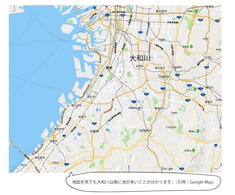 ため池地図